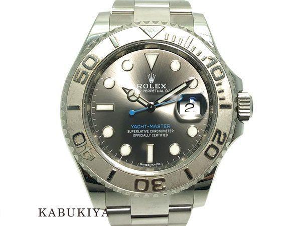 ROLEXロレックスヨットマスターロレジウム116622腕時計ウォッチ自動巻きオートマティック防水ランダム番メンズ人気ブランド