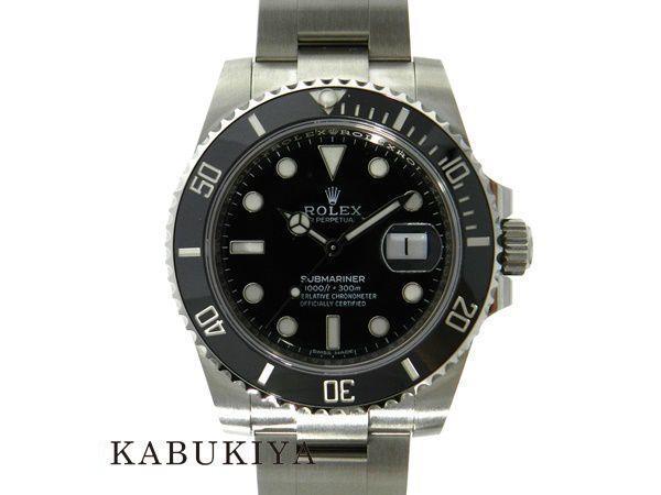 ROLEX ロレックス サブマリーナー デイト 116610LN ランダム番 SS(ステンレス) ブラック 黒 自動巻き 腕時計 メンズ 人気ブランド【中古】20-28342RS