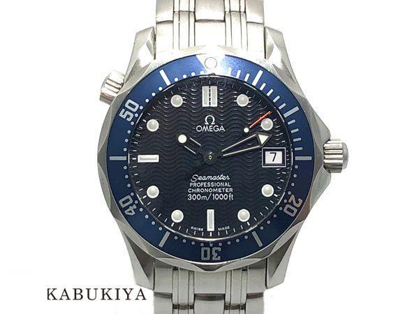 腕時計, メンズ腕時計 OMEGA 2551.80(2551-80) SS 19-26512YU