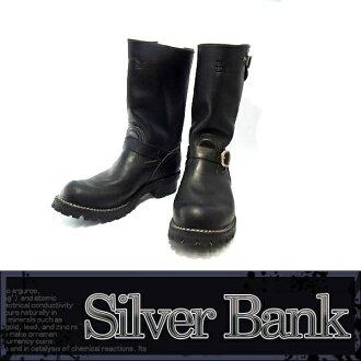 出售特殊配件男裝流行品牌的鉻心鉻 x WESCO 韋斯科男靴 13-11094AO