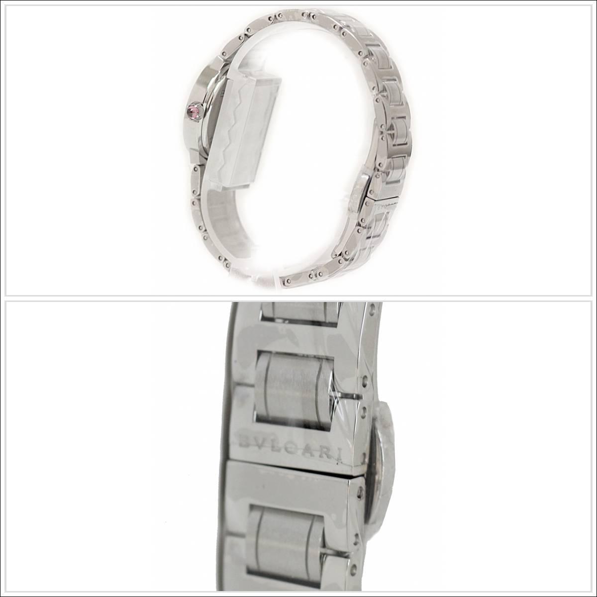 b8627ef415b6 ホワイト ブルガリ 腕時計 ブルガリブルガリ ダイヤ シェル BBL26WSS /12 レディース 12P 【新品・未使用品】