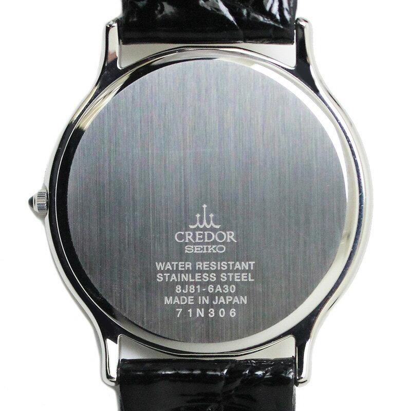 セイコー クレドール シグノ GCAR051 腕時計 8J81-6A30 【新品・未使用品】