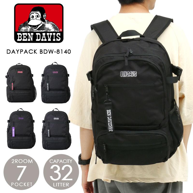 男女兼用バッグ, バックパック・リュック BEN DAVIS B4 A4 PC PC DIGITAL DAYPACK BDW-8140