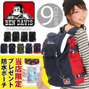 BENDAVIS/ベンデイビス/リュック/リュックサック/デイパック/メンズ/レディース/通学