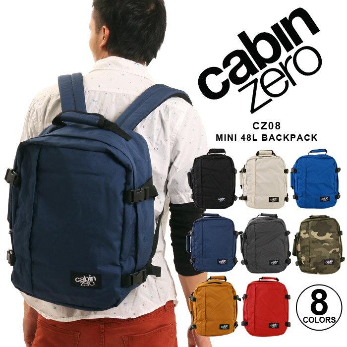 メンズバッグ, バックパック・リュック  CABINZERO 28L CABIN02 CZ08 OKOBAN BC