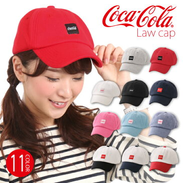 【送料無料】CocaCola コカコーラ 帽子 ローキャップ キャップCocaCola ローキャップ コカコーラ キャップ 帽子 ぼうし ベースボールキャップ ローキャップ カジュアル スウェット ユニセックス メンズ レディース 男女兼用 人気 黒 BC