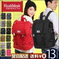 【送料無料】Healthknit/リュック/リュックサック/デイパック/ヘルスニット/バックパック/ユニセックス/男女兼用/バッグ/レディース/メンズ
