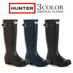 HUNTER 【ハンター】ロングレインブーツ☆ 長靴 ラバーブーツ【送料無料】HUNTER Boots ハンタ...