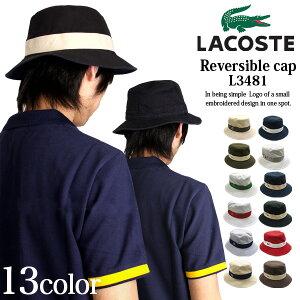 Lacosteの新作のリバーシブル サファリ帽子です☆Lacoste ラコステ リバーシブル サファリ 帽子...