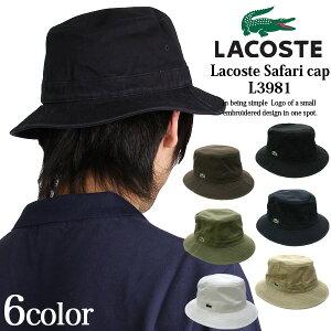 Lacosteの新作のサファリ帽子です☆Lacoste ラコステ サファリ 帽子 6color L3981 (hat cap ア...