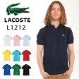 ラコステ LACOSTE ポロシャツ メンズ 半袖ポロシャツ L1212 L12.12 ボーイズ 半袖 鹿の子 Classic Fit クラシック レディース ユニセックス