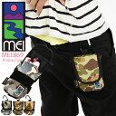 MEI Phone Case 869 携帯カバー 携帯ケース 小物入れ メンズ カモフラージュ 迷彩 BC