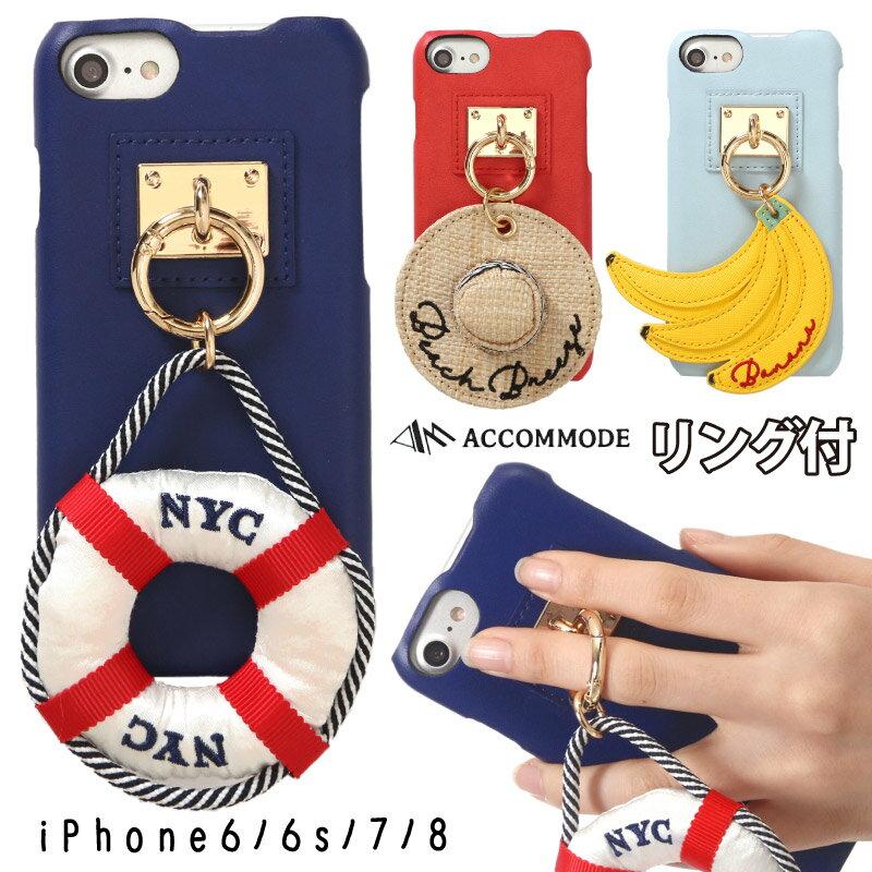 スマートフォン・携帯電話用アクセサリー, ケース・カバー  iphone iphone8 iPhone7 iPhone8 ACCOMMODE iPhone6 iPhone6s