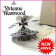 ヴィヴィアン・ウエストウッド Vivienne Westwood ペンダント オーブ シルバー×ブラック (あす楽対応)(未使用品)【新品】 J806