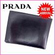プラダ PRADA 二つ折り財布 /メンズ可 サフィーノ ブラック レザー (あす楽対応)( 美品 )【中古】 J1753