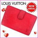 【中古】 ルイヴィトン Louis Vuitton がま口財布 二つ折...