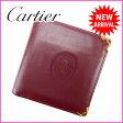 カルティエ Cartier 二つ折り財布 メンズ可 マストライン ボルドー レザー (あす楽対応) 人気 【中古】 J4138 ★
