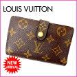ルイヴィトン Louis Vuitton がま口財布 二つ折り メンズ可 /ポルトモネ ビエヴィエノワ モノグラム M61663 ブラウン PVC×レザー (あす楽対応) 人気 (参考定価63000円)【中古】 J4261 .