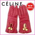 セリーヌ CELINE 手袋 レディース レッド×ゴールド ラムレザー 【中古】 J4359