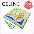 セリーヌ CELINE スカーフ レディース グリーン 100%シルク (あす楽対応) 美品 【中古】 F968