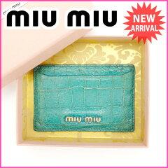 ミュウミュウ miumiu 定期入れ カードケース レディース クロコダイル型押し グリーン …