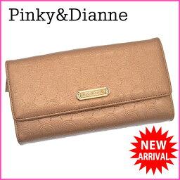 Pinkey & Dianne【ピンキー&ダイアン】 長財布(小銭入れあり)  レディース