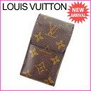 【中古】 ルイヴィトン Louis Vuitton シガレットケース ...