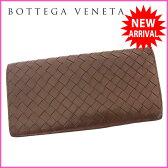 ボッテガヴェネタ BOTTEGA VENETA 長札入れ 二つ折り メンズ可 イントレチャート 120697 ブラウン レザー 【中古】 J8253