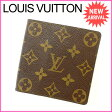 ルイヴィトン Louis Vuitton 二つ折り札入れ メンズ可 モノグラム ブラウン PVC×レザー (あす楽対応) 【中古】 J7368