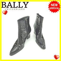 BALLY【バリー】 ブーツ  ユニセックス