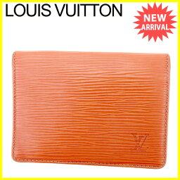LOUIS VUITTON【ルイ・ヴィトン】 7926 パスケース /エピレザー 男女兼用