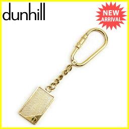 Dunhill【ダンヒル】 キーホルダー /シルバー925 男女兼用