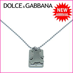 DOLCE&GABBANA【ドルチェアンドガッバーナ】 その他  レディース