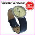ヴィヴィアン ウエストウッド Vivienne Westwood 腕時計 ファッションアイテム レディース ラウンドフェイス オーブ ゴールド×シルバー×ブラック ステンレススチール×レザー 【中古】 J6638