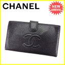 【中古】 シャネル CHANEL がま口 財布 二つ折り財布 メンズ可...