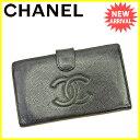 【中古】 シャネル がま口財布 長財布 Chanel ブラック T3640s