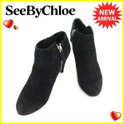 SEE BY CHLOE【シーバイクロエ】 ブーツ  レディース