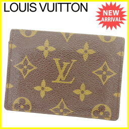 LOUIS VUITTON【ルイ・ヴィトン】 8011 パスケース /PVC×レザ- 男女兼用