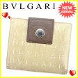 ブルガリ BVLGARI Wホック財布 二つ折り財布 メンズ可 ロゴマニア ベージュ×ブラウン×シルバー キャンバス×レザー 人気 セール 【中古】 J18760