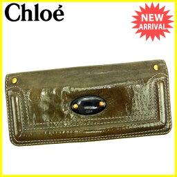 Chloe【クロエ】 長財布(小銭入れあり) /エナメルレザー レディース