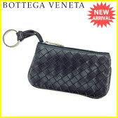 ボッテガ ヴェネタ Bottega Veneta コインケース レディース イントレチャート ブラック 人気 セール 【中古】 J10916 ★