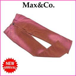 MAX&CO【マックスアンドコー】 パンツ  レディース