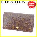 【中古】 ルイ ヴィトン Louis Vuitton L字ファスナー 財布 二つ折り メンズ可 ポルトモネビエトレゾール モノグラム ブラウン系 モノグラムキャンバス 訳あり T4341