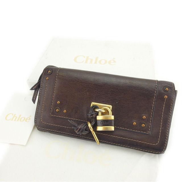 【中古】 クロエ 長財布 さいふ ファスナー付き長財布 さいふ パディントン ダークブラウン×ゴールド Chloe G927 ブランド