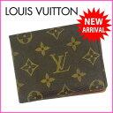 【中古】 【送料無料】 ルイヴィトン Louis Vuitton 二つ...
