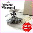 【送料無料】 ヴィヴィアン・ウエストウッド Vivienne Westwood ペンダント オーブ シルバー×ブラック (あす楽対応)(未使用品)【新品】 J806