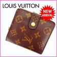 【送料無料】 ルイヴィトン Louis Vuitton 二つ折り財布 ラウンドファスナー /メンズ可 /コンパクトジップ モノグラム M61667 ブラウン PVC×レザー (あす楽対応)(参考定価60900円)【中古】 J1779