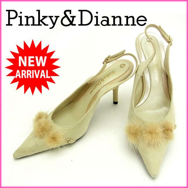 5962deba23933 ... 送料無料  ピンキー&ダイアン Pinky Dianne パンプス  35 ファー ベージュ スエード (対応