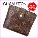 【送料無料】 ルイヴィトン Louis Vuitton 二つ折り財布 ...