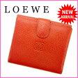 【送料無料】 ロエベ LOEWE Wホック財布 メンズ可 オレンジ レザー (あす楽対応) 人気 美品 【中古】 J5680